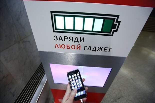 На станциях МЦК «Ростокино» и «Ботанический сад» появились стойки с зарядными устройствами