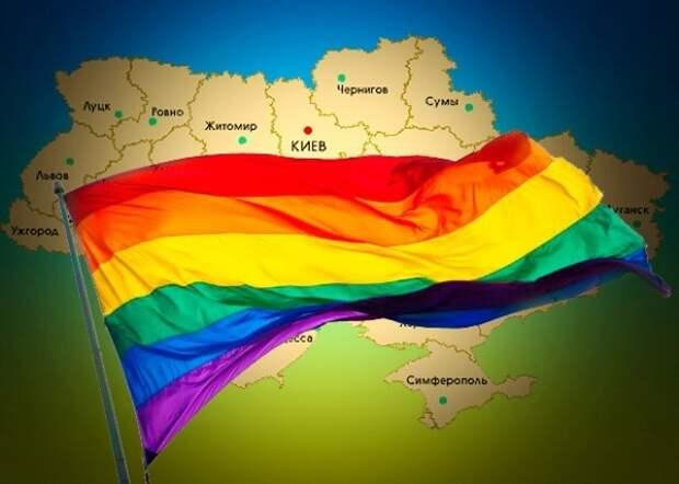 ЛГБТ-веселье во время кровавой войны на Юго-Востоке Украины