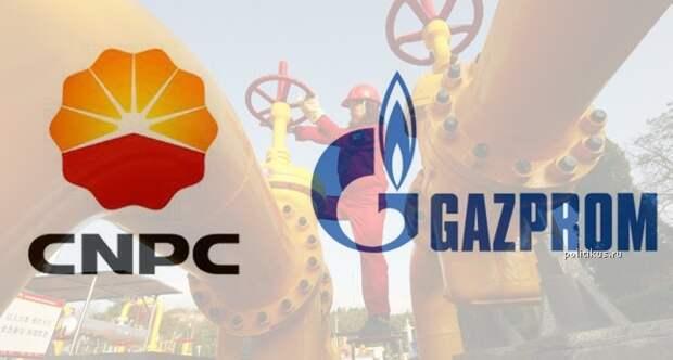 Газпром подтвердил договоренность об авансе в 25 млрд долларов от CNPC