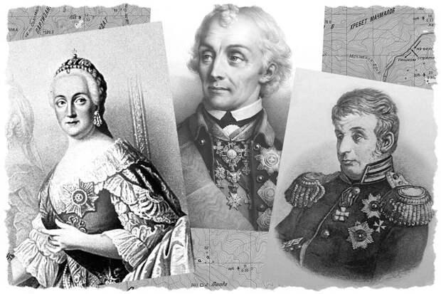 Екатерина II, Александр Суворов, Франц Павлович де Волан.