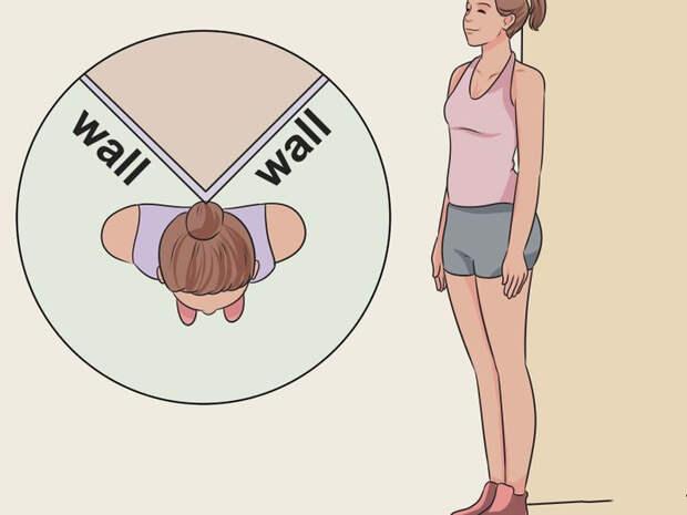 Как самостоятельно сделать декомпрессию позвонков