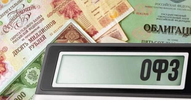 Иностранцы впервые сосени вернулись кпокупке рублей