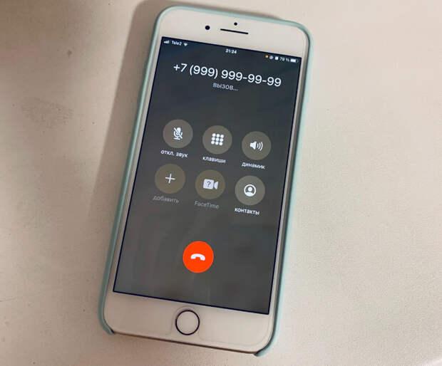 9 малоизвестных фактов о мобильных номерах телефонов