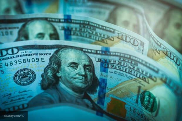 Россиянам рассказали, чего ждать от доллара в ближайшее время