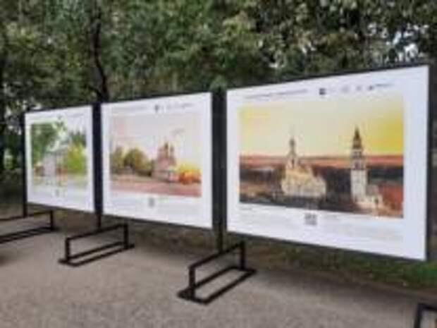 Выставка из цикла «Путешествуйте дома» открылась в зоне отдыха «Борисовские пруды»