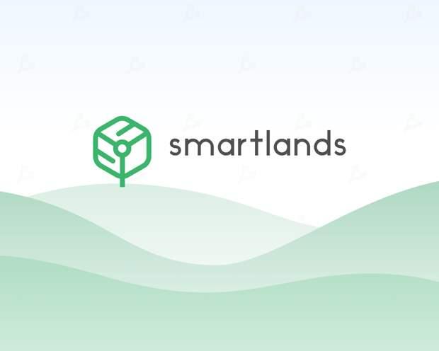 Состоялся запуск платформы для торговли токенизированной недвижимостью Smartlands