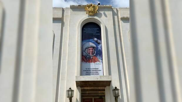 Испанский художник создал портрет Гагарина для российского посольства