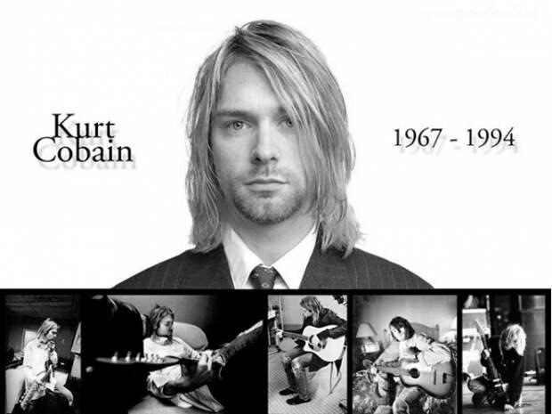 Курт До́нальд Кобе́йн (Kurt Donald Cobain) американский певец, автор песен, музыкант и художник, вокалист и гитарист рок-группы Nirvana