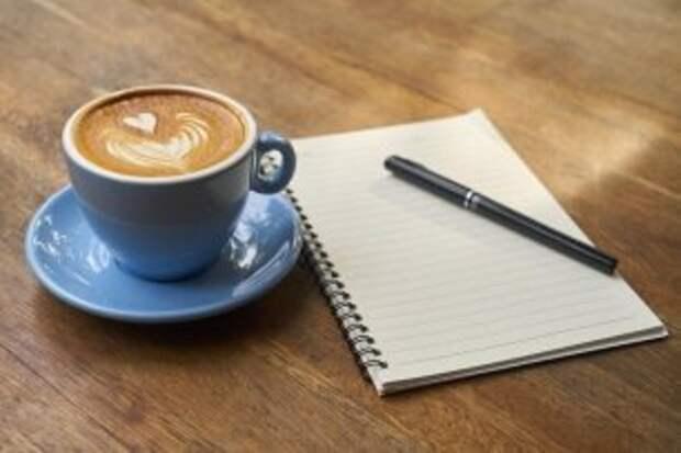 Диетолог назвала время, в которое лучше всего пить кофе
