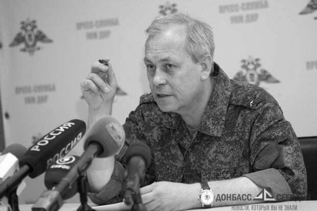 Раскрыты личности диверсантов ВСУ, планирующих теракты в ДНР