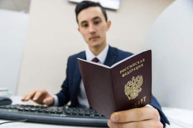 В России упростят регистрацию по месту жительства и пребывания