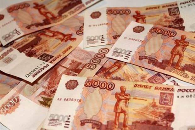 Экономика России под угрозой - запасы истощаются