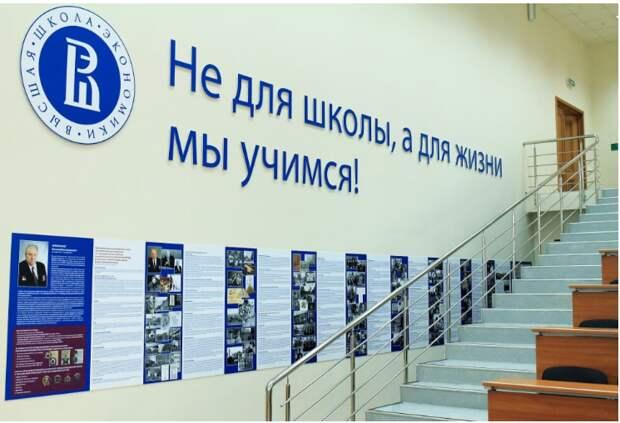 Два аспиранта МИЭМ стали стипендиатами Президента РФ