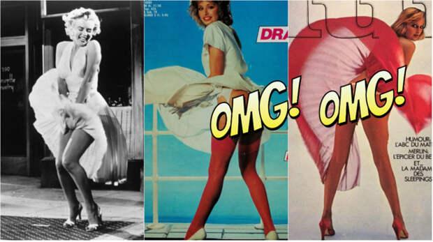 19 повторений сцены с порхающей юбкой Мэрилин Монро, которые еще сексуальнее, чем оригинал!