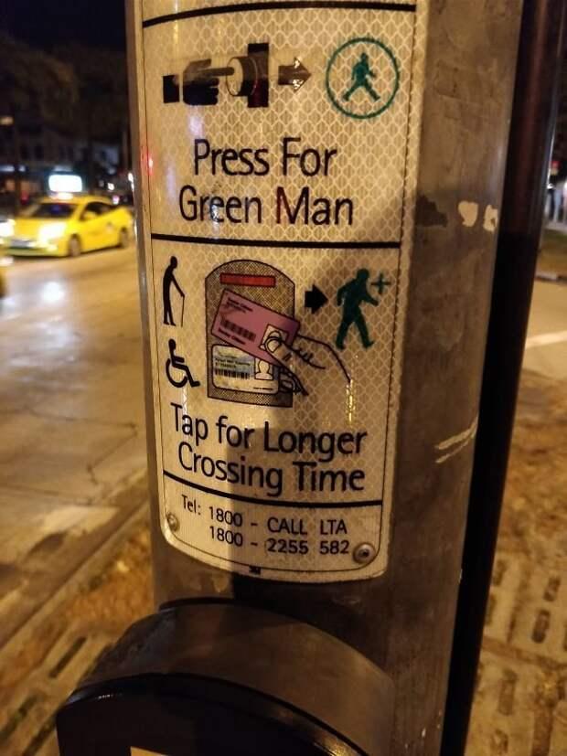 Если инвалид или пожилой человек приложит к панели свой документ, зеленый свет будет гореть дольше идеи, необычно, нестандартно, нестандартные идеи, оригинально, оригинальные решения, проблемы, решения