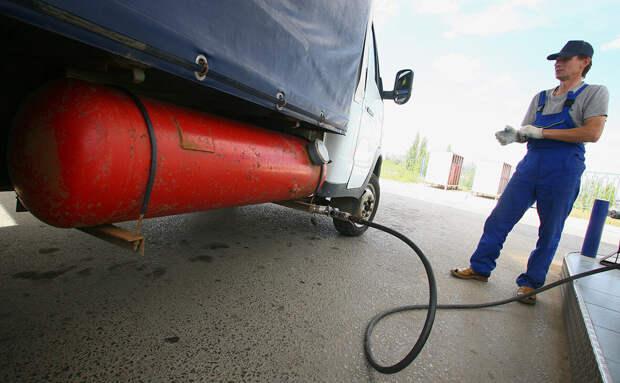 Новые штрафы Заправка газом может стать неприятной.