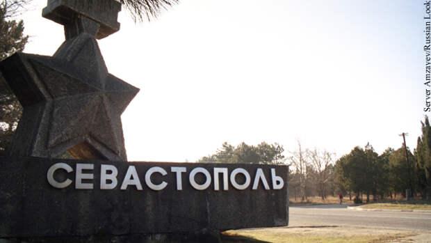 В США призвали признать Крым российским