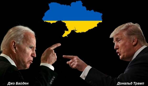 Предвыборный «козырь» Трампа— Байдену снова припомнили Украину
