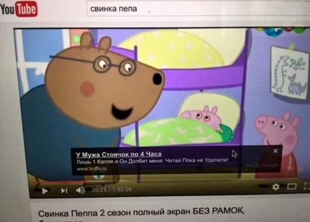 Милонов призвал наказать «подонков из Google» за рекламу средства от импотенции