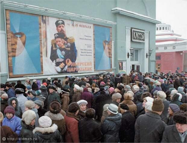 Какой была Москва в90-е годы