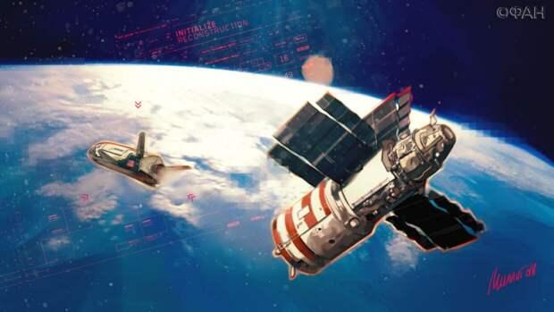 Россия может устроить США космический Перл-Харбор