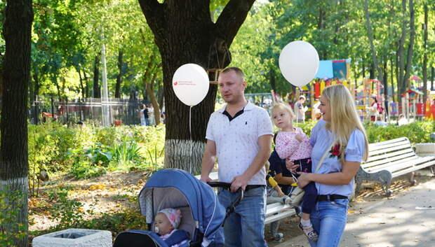 Семейный фестиваль «Улыбка детства» пройдет 2 июня в парке Талалихина