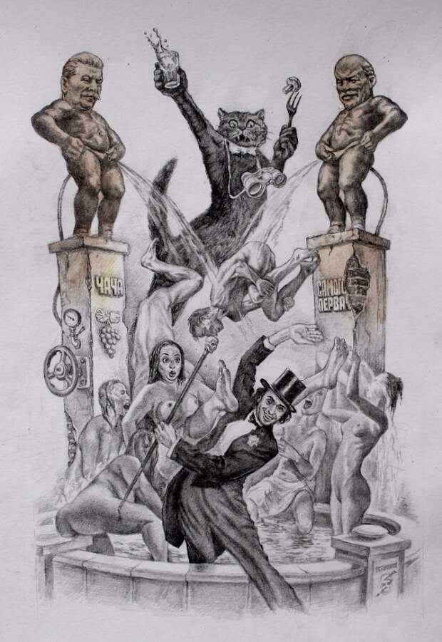 """Фонтан""""Писающие мальчики""""на великом балу у сатаны."""