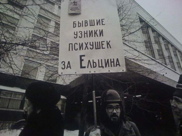 Лев Щаранский  отжигает: Воззвание к российской либеральной интеллигенции