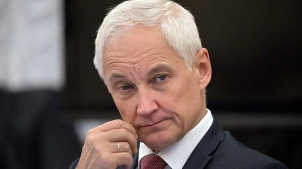 Первый вице-премьер Белоусов: бизнесменам пора определиться: они в национальной повестке или нет