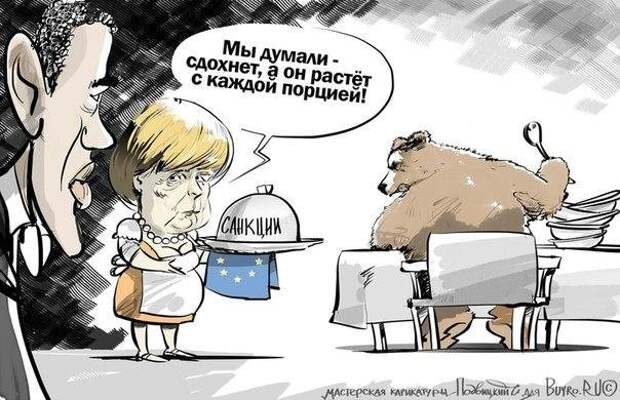 Россия уже готова ответить на санкции