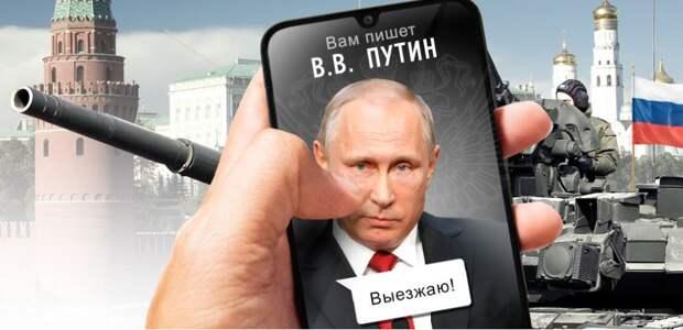 На Украине объявлен Антимайдан 2.0. Россия готова вмешаться – эксперт