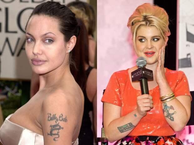 Сводить или не сводить: 8 знаменитостей, которые пожалели о своих татуировках