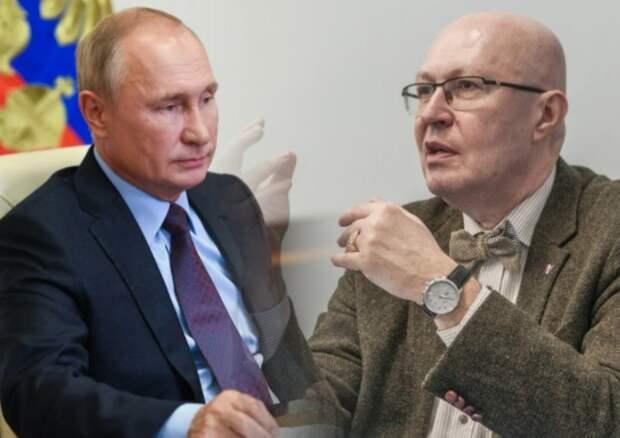 Профессор Соловей назвал неожиданную версию ухода Путина на самоизоляцию