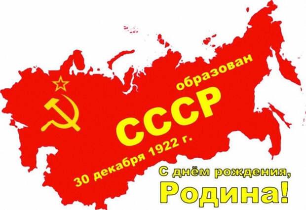 Посттравматический синдром советского народа