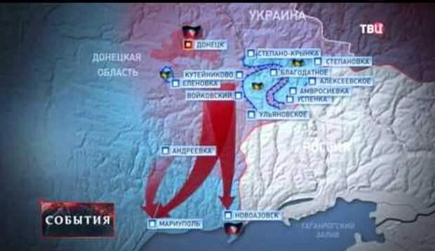 Саакашвили предрек Украине потерю Херсона и Мариуполя