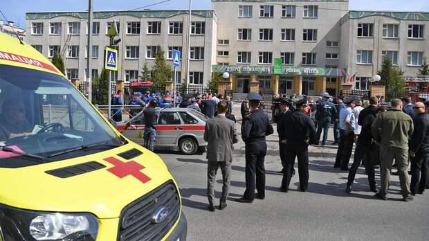 «Рубин» выразил соболезнования близким погибших при стрельбе в казанской школе