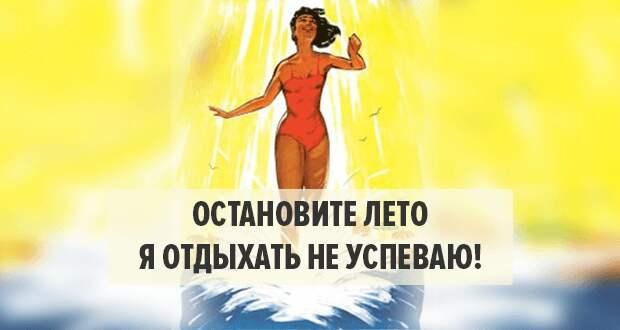 http://media.professionali.ru/processor/topics/original/2016/08/10/im-13.png