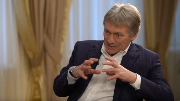 Песков объяснил опасность палестино-израильского конфликта для России