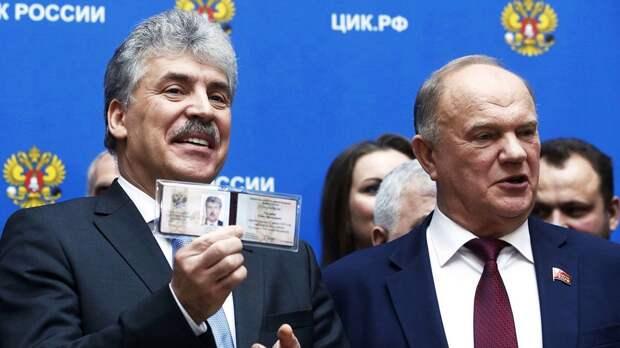 Зюганов призвал россиян готовиться к массовым протестам из-за снятия с выборов Грудинина