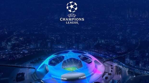 """""""Реал"""" и """"Ювентус"""" могут лишиться возможности играть в Лиге чемпионов"""