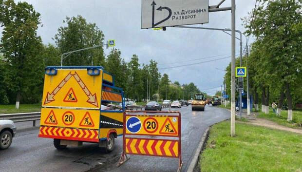 Рабочие заменяют асфальтобетонное покрытие на 24 участках дорог Подольска