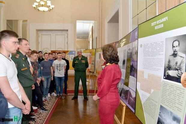 Русское географическое общество прибыло в Ростов