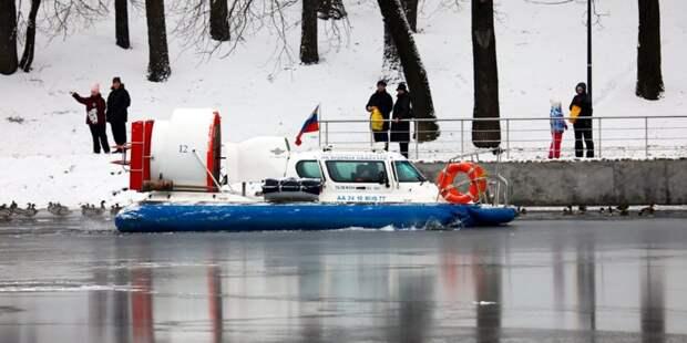 Департамент ГОЧСиПБ предупредил об опасностях на льду