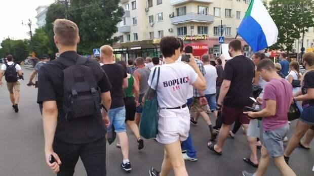Митингующих в Хабаровске назвали предателями России