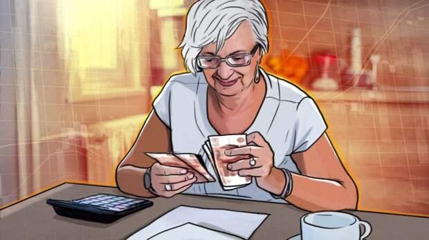 Депутат Светлана Бессараб оценила необходимость выдачи пособия пенсионерам на покупку СИЗ