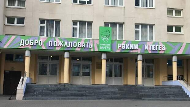 Казанские врачи стабилизировали состояние 14 детей, пострадавших при нападении на школу