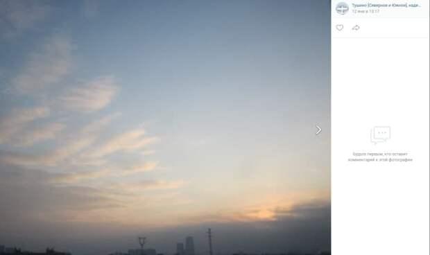 Фото дня: воздушные облака
