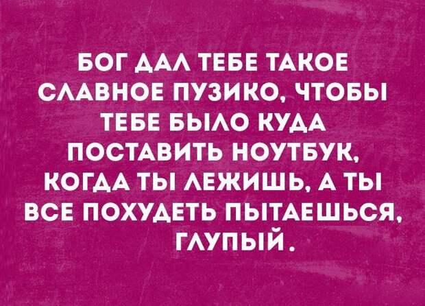 Хитрая жена... Улыбнемся)))