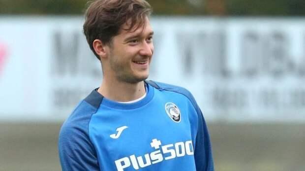 Миранчук в заявке «Аталанты» на матч с «Дженоа»