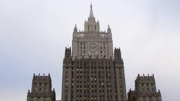 МИД сообщил о прекращении действия соглашения по туризму России и Украины